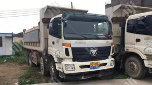 Howo ,Foton And Other Dump Trucks