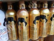 Kojie San Whitening Body Lotion | Skin Care for sale in Lagos State