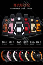Universal Pu Leather Deluxe Luxury Edition Seat Covers In Diff Colors. | Vehicle Parts & Accessories for sale in Abuja (FCT) State, Wuse 2