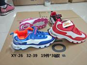 Quality Kids Sneakers | Children's Shoes for sale in Lagos State, Lagos Island