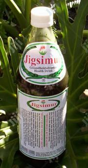 Jigsimur: Prevent & Cure Common Ailments & Stubborn Diseases | Vitamins & Supplements for sale in Lagos State, Amuwo-Odofin