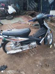 Haojue UD110 HJ110-6 2018 Gray | Motorcycles & Scooters for sale in Kwara State, Ilorin West