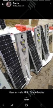 60watt All In One Solar Street Light Is Now Available With Two Year Wt | Solar Energy for sale in Lagos State, Ojo