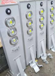 60watt All In One Solar Street Light Is Now Available With Two Years W | Solar Energy for sale in Lagos State, Ojo