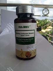 Cure That Erectile Dysfunction In 30 Days With Ginseng Cordyceps | Sexual Wellness for sale in Abuja (FCT) State, Lugbe District