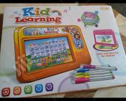 Kids Learning iPad | Books & Games for sale in Rivers State, Oyigbo