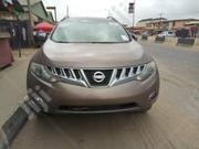 Nissan Murano 2010 SL Gray | Cars for sale in Lagos State, Isolo