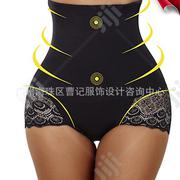 Hot Pant For That Desire Shape | Clothing Accessories for sale in Abuja (FCT) State, Jahi