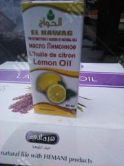 L E M O N Oil | Vitamins & Supplements for sale in Rivers State, Port-Harcourt