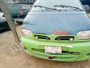Nissan Serena 1999 Blue | Cars for sale in Lagos State, Agege