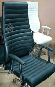 Executive Chair | Furniture for sale in Abuja (FCT) State, Asokoro
