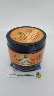 Sunny Isle Jamaican Black Castor Oil Intensive Repair Hair Masque | Hair Beauty for sale in Abuja (FCT) State, Kubwa