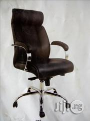 Executive Director Office Chair | Furniture for sale in Lagos State, Lagos Mainland