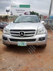 Mercedes-Benz GL Class 2007 Silver   Cars for sale in Lagos State, Ikeja