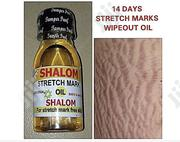Shalom Stretch Marks Oil In Abuja | Bath & Body for sale in Abuja (FCT) State, Central Business District