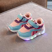 Kids LED Fancy Colorful Sneakers | Children's Shoes for sale in Ondo State, Akure