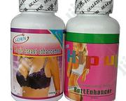 J Chen 2 In 1 Breast And Hip Up Butt Enlargement Vitamins | Vitamins & Supplements for sale in Lagos State, Lagos Mainland