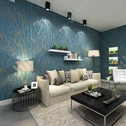 Wallpaper Installations (04) | Home Accessories for sale in Oyo State, Atigbo