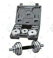 20kg Dumbbell With Case | Sports Equipment for sale in Akwa Ibom State, Uyo