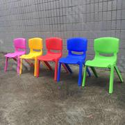Children Chair | Children's Furniture for sale in Abuja (FCT) State, Wuse