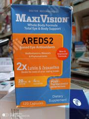 Maxi Vision | Vitamins & Supplements for sale in Abuja (FCT) State, Maitama
