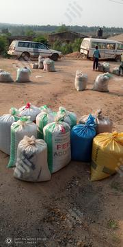 Sinking Fish Pellets Feed   Feeds, Supplements & Seeds for sale in Oyo State, Afijio