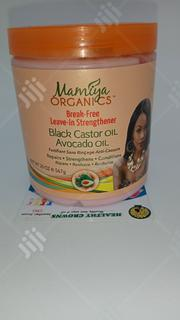 Mamiya Organics Leave In Conditioner | Hair Beauty for sale in Abuja (FCT) State, Kubwa