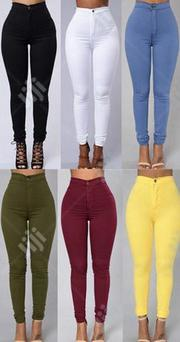 Ladies High Waist Jeans | Clothing for sale in Lagos State, Yaba