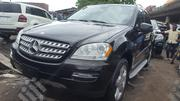 Mercedes-Benz M Class 2008   Cars for sale in Lagos State, Apapa