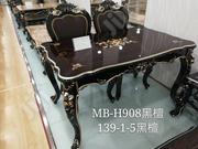 Royal Dining Tables | Furniture for sale in Anambra State, Ogbaru