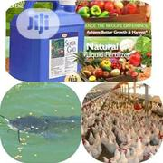 Super Gro Fertilizer | Feeds, Supplements & Seeds for sale in Kaduna State, Kaduna North