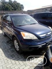 Honda CR-V 2008 2.0 RVSi Automatic Blue | Cars for sale in Lagos State, Isolo