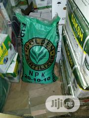Fertilizer For Sale | Feeds, Supplements & Seeds for sale in Oyo State, Afijio