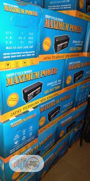 200amps 12v Maximum Solar Battery | Solar Energy for sale in Imo State, Owerri