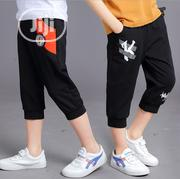 Sweatpants Boys Summer Casual Pants | Clothing for sale in Oyo State, Ibadan