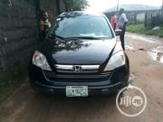 Honda CR-V 2.4 EX 4x4 Automatic 2008 Blue | Cars for sale in Rivers State, Port-Harcourt