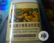 Berry Oil Is Available | Vitamins & Supplements for sale in Delta State, Oshimili North
