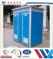 Achida Mobile Toilets | Building Materials for sale in Kano State, Kano Municipal