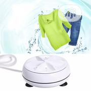 Portable Ultrasonic Turbine Washing Machine | Home Appliances for sale in Lagos State, Ilupeju