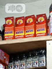Blessed Mother,Blood Purifier | Vitamins & Supplements for sale in Lagos State, Mushin