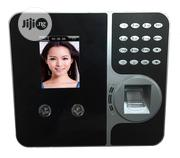 Realand Fingerprint Recognition Attendance With 1000 Face Recognition | Safety Equipment for sale in Lagos State, Ikeja