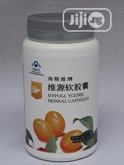 Hypoglycemic Herbal Capsules for Liver Protection | Vitamins & Supplements for sale in Lagos State, Surulere