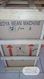 Tiger Nut Juice Machines | Manufacturing Equipment for sale in Abuja (FCT) State, Nyanya