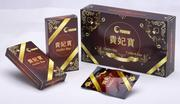 Guifei Bao | Vitamins & Supplements for sale in Lagos State, Alimosho