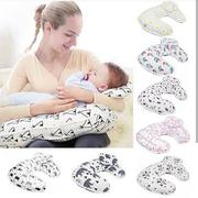 Nursing Pillow | Maternity & Pregnancy for sale in Lagos State, Lagos Mainland