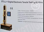 Digital Electronic Tensile Testing Machine | Manufacturing Equipment for sale in Lagos State, Ojo