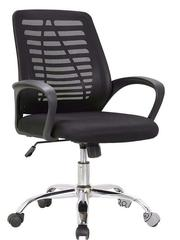 Generic Office Executive Recline Chair - Mullti | Furniture for sale in Lagos State, Ojo