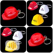 Helmet Keyring, Keychains, Key Holder Corporate Promotional Gifts | Computer & IT Services for sale in Lagos State, Ikeja
