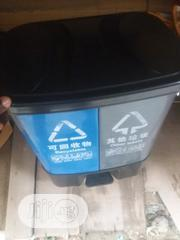 2in1 Plastic Pedal Bin 40ltrs | Home Accessories for sale in Lagos State, Lagos Island