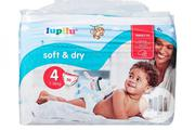 Diapers / Lupilu And Little Angel Uk Diapers | Baby & Child Care for sale in Lagos State, Ikeja